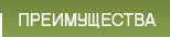 www ooo npp vulkan ru